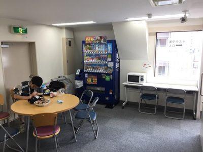 學生休息室